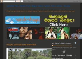 srilankanmasala.blogspot.com