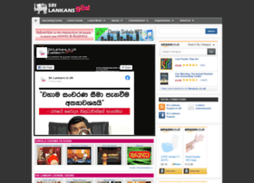 srilankanspuwath.co.uk