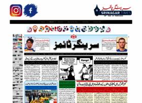 Srinagartimes.net