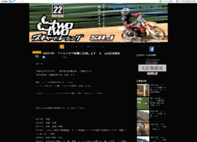 srj.blog.jp