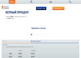 srkb.ru