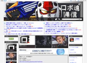 srkon.doorblog.jp