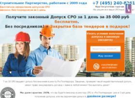 sro-30000.ru