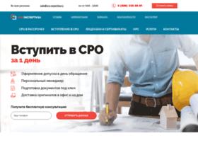 sro-expertiza.ru