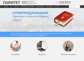 sro-paritet.ru