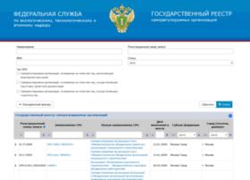 sro.gosnadzor.ru