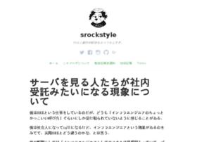 srockstyle.com