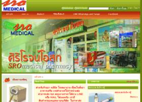 sromedical.com