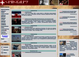 srpska.ru