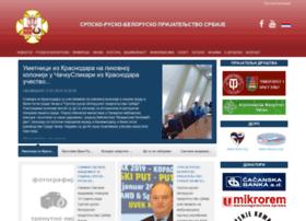srpsko-rusko.com
