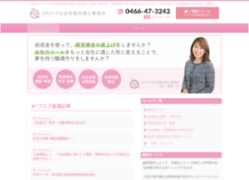 srsakura.com