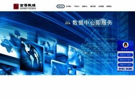 srt.com.cn