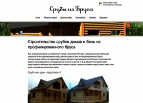 srubi-iz-brusa.ru