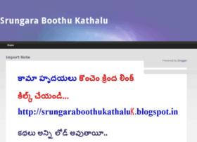 srungaraboothukathalu.blogspot.in