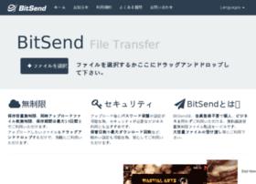 srv01.bitsend.jp