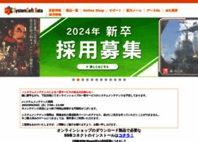 ss-alpha.co.jp