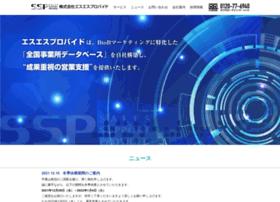 ss-prvd.com
