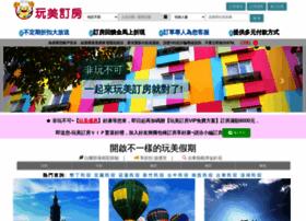 ss.tai-chung.com.tw