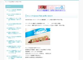 ss5230.com