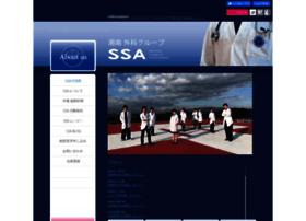 ssa-prg.com