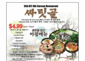 ssa-rit-gol-restaurant.haninmart.com