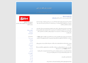 ssblog.blogfa.com