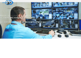 ssbm.ru