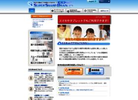 ssbrain.com
