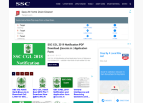 ssc-nic.in