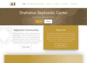 ssc.org.il