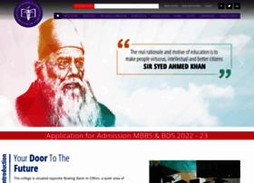 sscms.edu.pk
