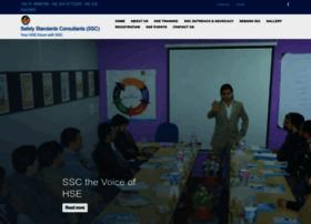 sscpakistan.com