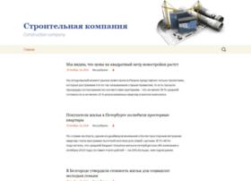 sselbrus.ru