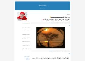 ssettarre.blogfa.com