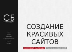 ssew.ru