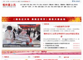 ssfeng.com