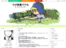 sshiroc.blog.163.com