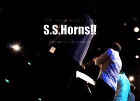 sshorns.com