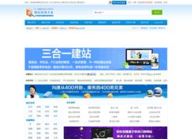 sshscom.net