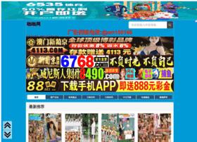 ssitemap.com