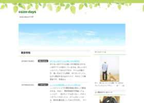 ssize-mens.com