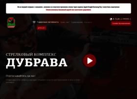 ssk-dubrava.ru