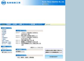 ssk-sasebo.co.jp