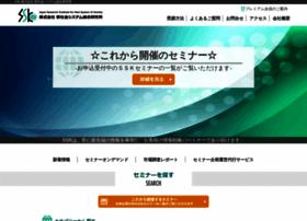 ssk21.co.jp
