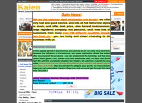 sskalen.com