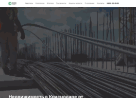 sskuban.ru
