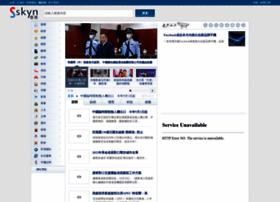 sskyn.com