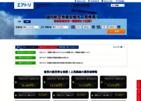 ssl.air-j.com