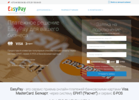 ssl.easypay.by