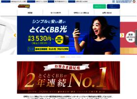 ssl.gmobb.jp
